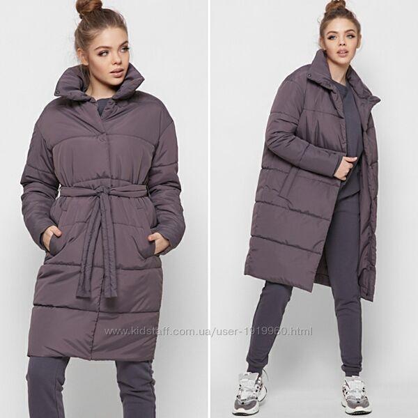 Стильная демисезонная женская куртка.