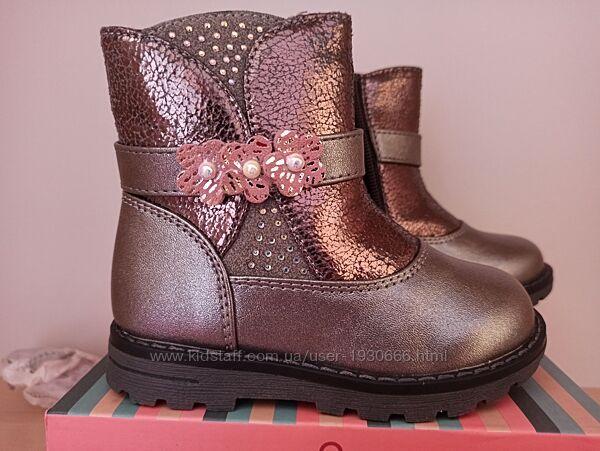 Демисезонные ботинки на девочку Tom. m 7760B. 22-27 размеры.
