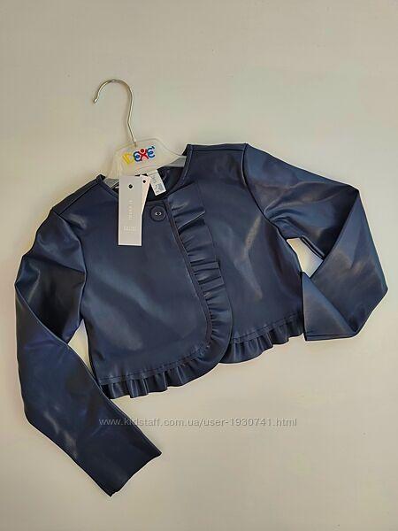 Куртка болеро с рюшами синяя из эко кожи Idexe Италия, 116 см и 140 см