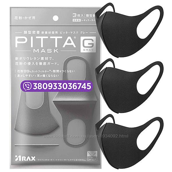Маски питта/pitta многоразовые защитные Pitta Mask Gray. Оригинал. Япония