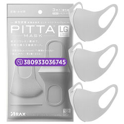 Маски питта многоразовые защитные Pitta Mask Light Gray. Оригинал. Япония