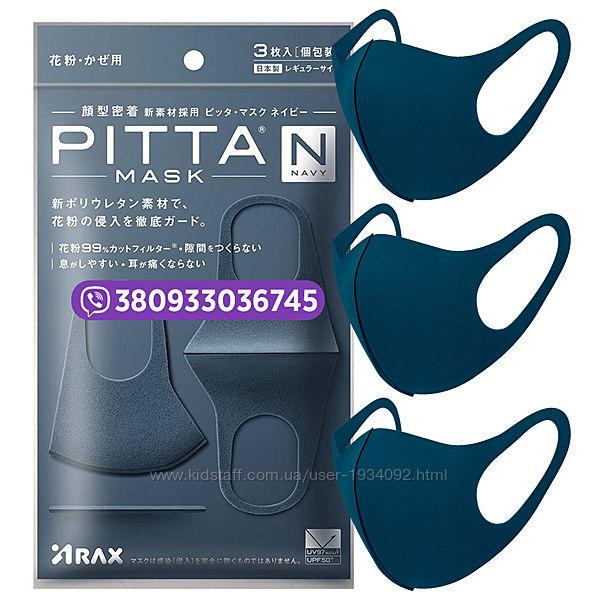 Маски питта/pitta многоразовые защитные Pitta Mask Navy. Оригинал. Япония