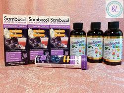 Sambucol Черная смородина 15 шт. шипучих таблеток