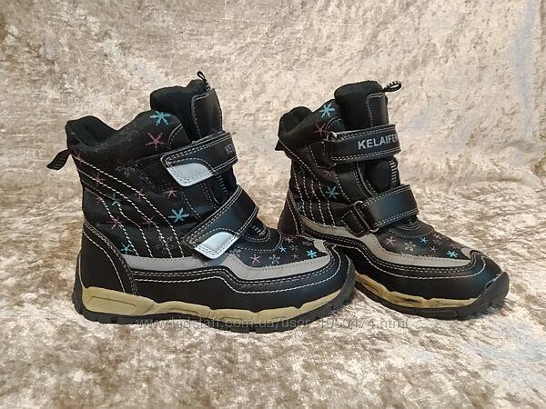 Зимние ботиночки для девочки 31р.