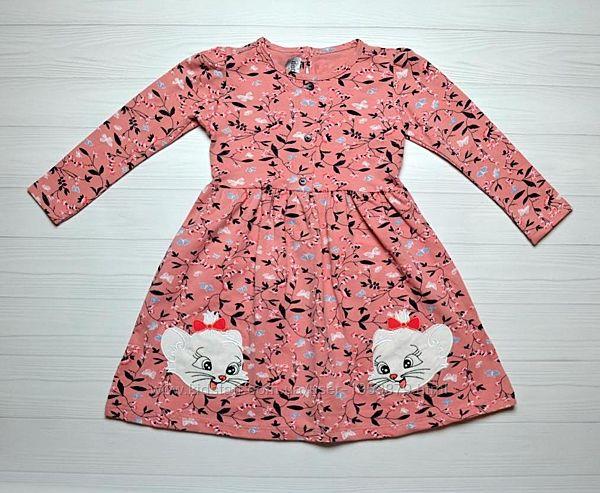 Нарядное Платье на девочку Кися 1 год Турция