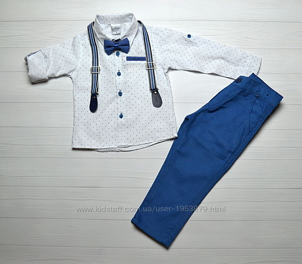 Костюм Классика синий на мальчика 1-4 года Турция