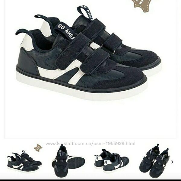 Кожаные кроссовки новые с бирками Cool club SMYK