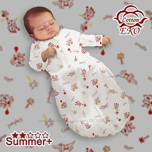 Трикотажная пеленка на молнии с рукавами и пеленка-безрукавка Deep Sleep