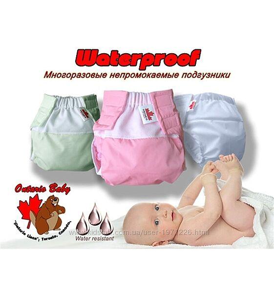 Многоразовый подгузник Ontario Waterproof от 6 до 12 мес.
