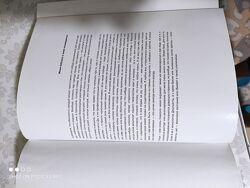 Книга Рецепты Юлии Высоцкой, едим дома