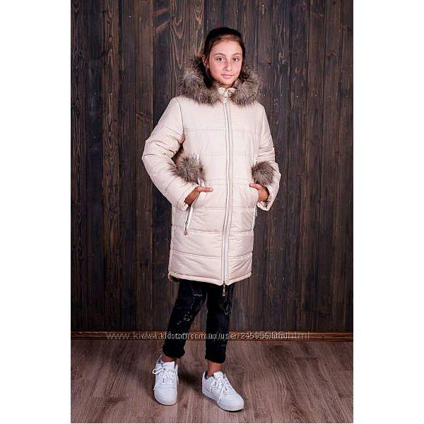 Зимнее пальто девочке фирмы Малыш