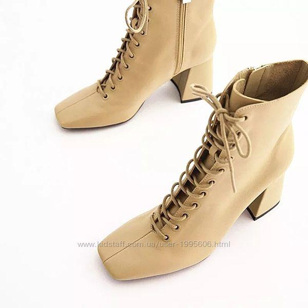 Ботильоны ботинки Zara Зара