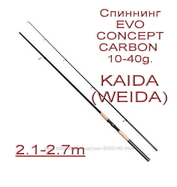 Спиннинг CONCEPT CARBON 3-12г 5-25г 10-40г Рыболовный 2.1-2.7м катушка