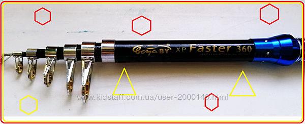 Спиннинг карповый 2.1-3.6м FASTER 80-160g катушка шнур