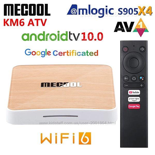 Новинка TV Box MECOOL KM6 DELUXE S905X4 AV1 Сертифицированый