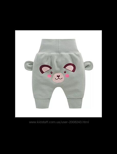Детские брюки с высокой талией для мальчиков и девочек
