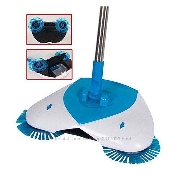 Механічна щітка віник швабра для прибирання підлоги Механическая щётка вени