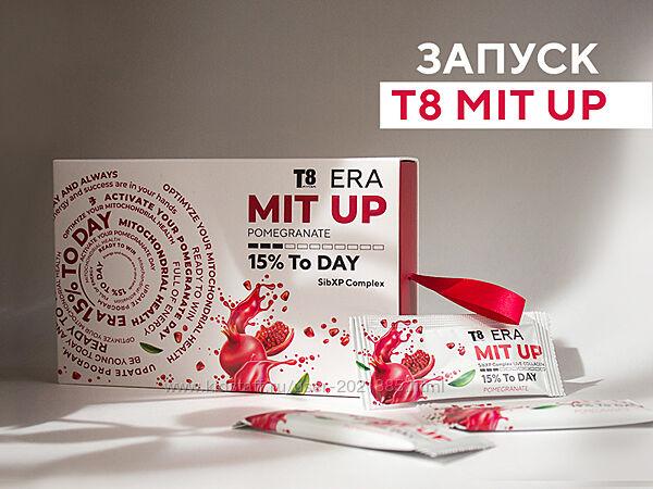 T8 ERA MIT UP  первый мито-активатор на основе уролитина А и запатентованн