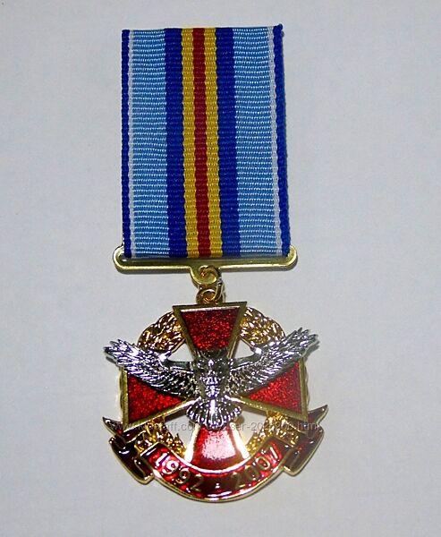 Вілзнака ГУР МОУ 15 років військової розвідки України