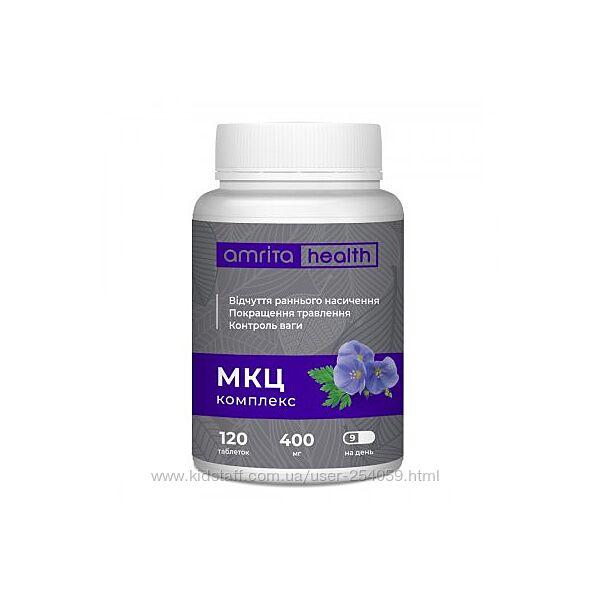 Целлюлоза микрокристалическая 120таб. - контроль веса Амрита