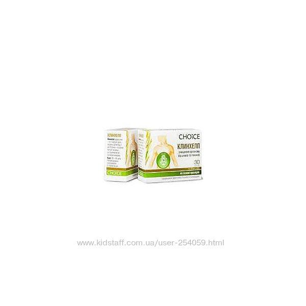 Клинхелп 30кап. Choice - очищение организма от шлаков, токсинов.