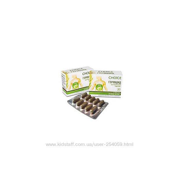 Гермицид 30кап. Choice - противогрибковый комплекс