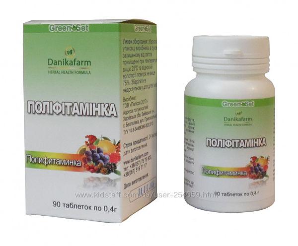 Полифитаминка 90таб натуральные витамины.