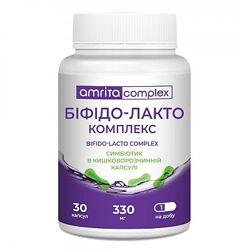 Бифидо-лакто комплекс 30кап. для нормализации кишечной микрофлоры Амрита