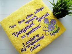 полотенца именные
