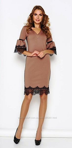 Стильное платье капучино