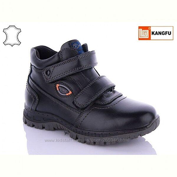 Кожаные ботиночки на натуральной шерсти для мальчика
