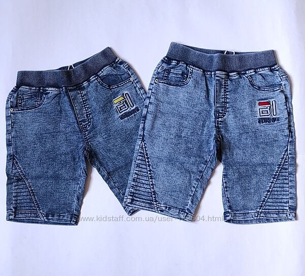 Шорты джинсовые трикотажные мальчику  р.116-146 Венгрия бриджи детские