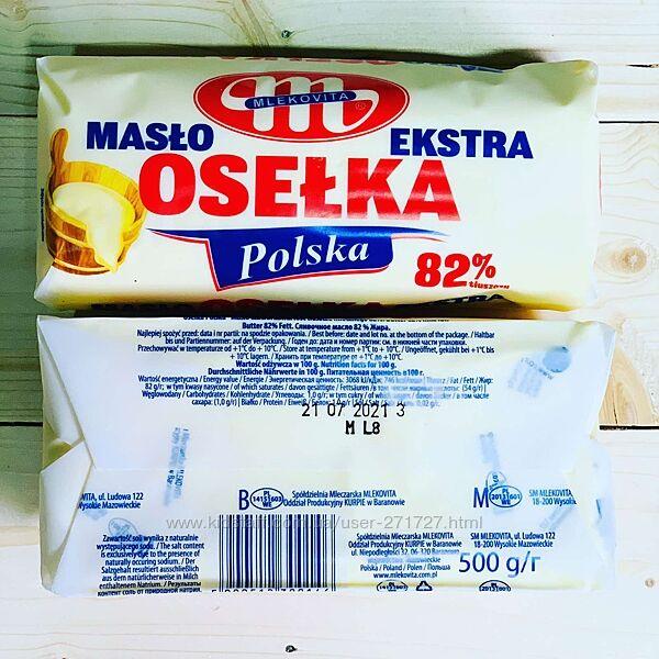 Масло сливочное Oselka 82 Mlekovita 500грамм, Польша .