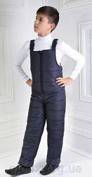 Детские зимние полукомбинезоны - штаны . 122,128,134см