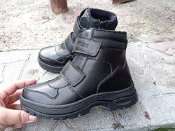 Зимние ботинки Weestep 33-37,5