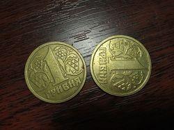 Продам 2 монеты по 1 грн. за 1996 год.