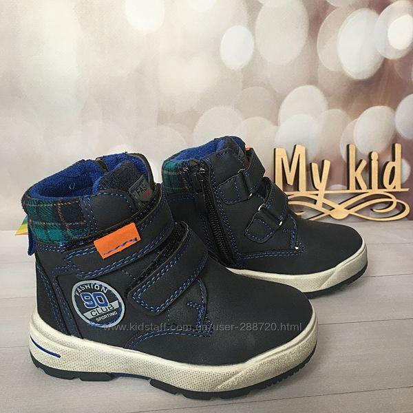 Зимние ботинки детские, теплые сапожки для мальчика. размер 24-28